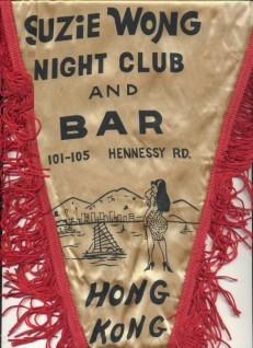 4-hongkong-Suzie-Wong-bar