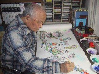 Shigeru-Mizuki-Artist-Mizuki-Productions