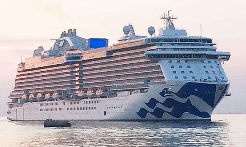 Majestic Princess cruise ship