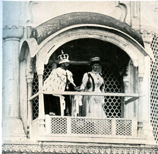 k & q red fort agra 1911