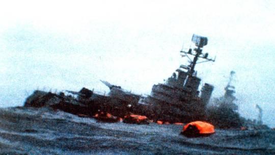 Pg-26-sinking1-ap