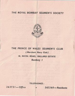 Seamans club01