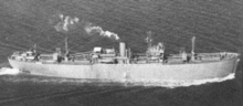 220px-SS_Fort_Stikine