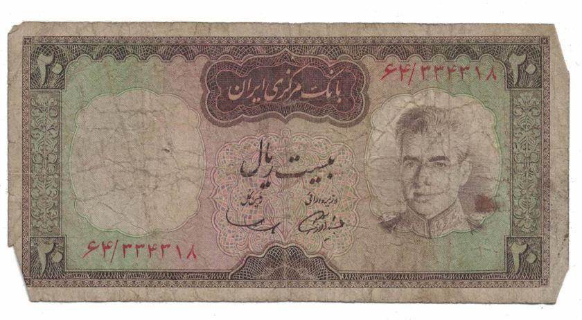 20 rials