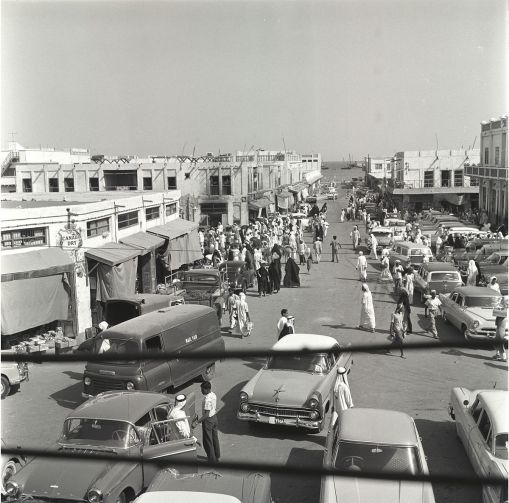 1200px-Manama_Souq_1965